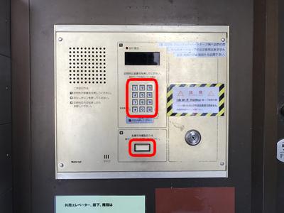 Interphone,インターホン